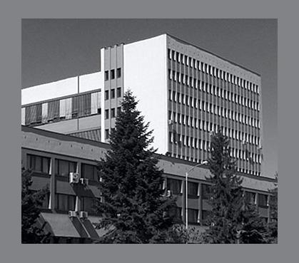 Завод Мизия-96 АД - Сграда